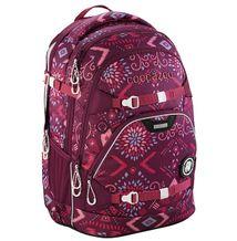 38d9b03dee Školské tašky a batohy - Najlepšia ponuka